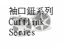 Cufflink Series