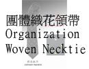 Org Woven Necktie